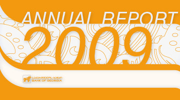 Bank of Georgia Annual Report 2009