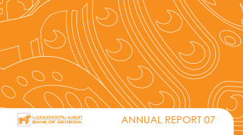 Bank of Georgia Annual Report 2007